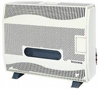 Конвектор газовый напольный Hosseven HBS-12/1 V FAN